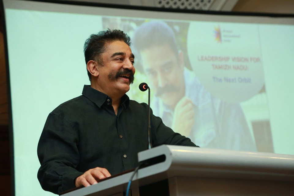 kamal_hassan_in_chennai_internatinal_centre_2