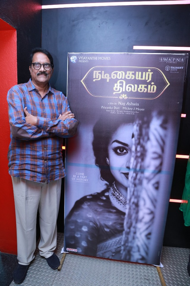 nadigaiyar_thilagam_press_meet_08