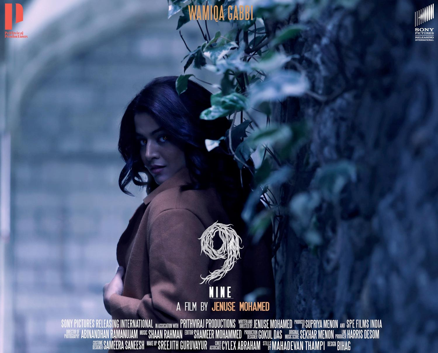 nine movie poster Nine   Science fiction horror movie starring Prithviraj Sukumaran