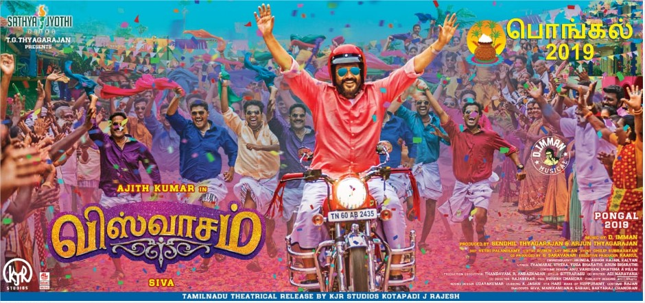 viswasam-ajith-movie-stills-new-4