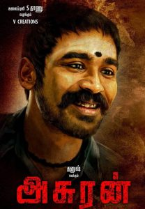 actor-dhanush-asuran-first-look-poster-HD