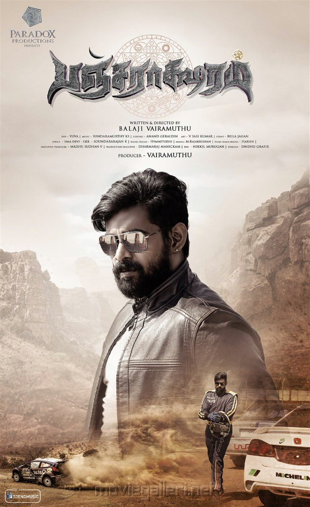 actor-ashwin-jerome-in-pancharaaksharam-movie-characters-posters