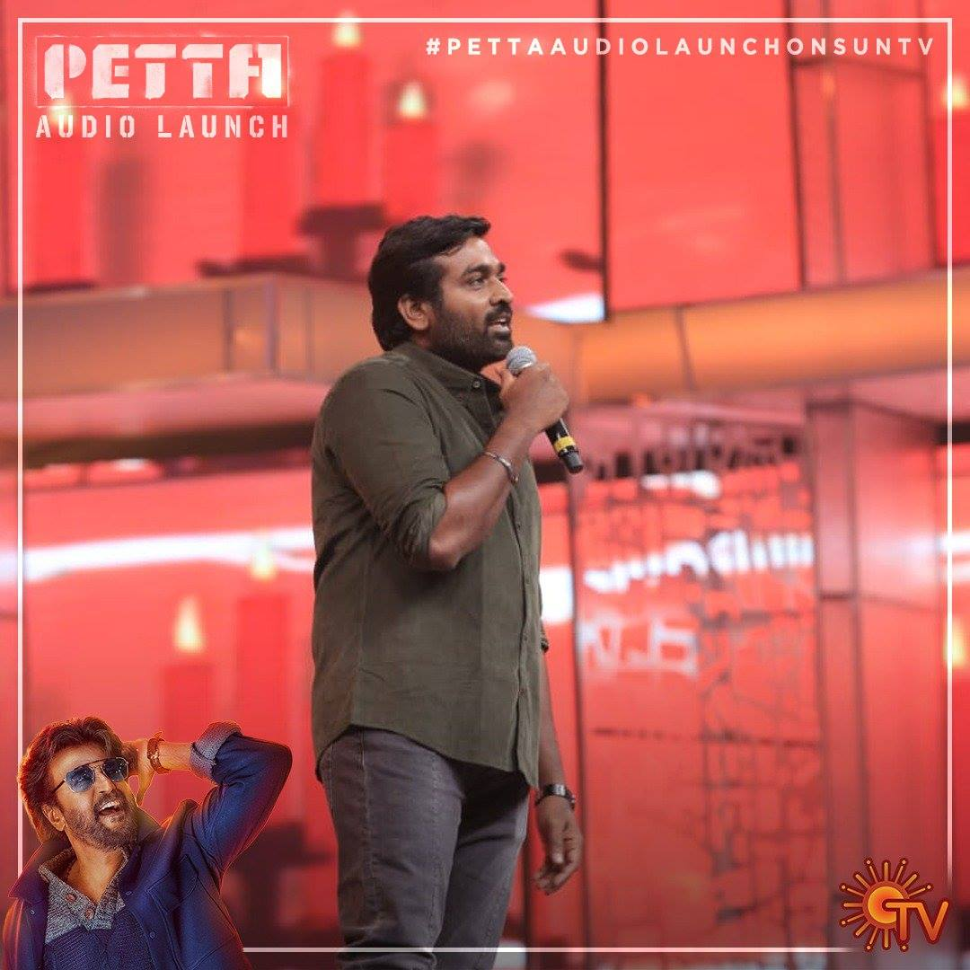 petta-audio-release-vijaysethupathi-photos-4