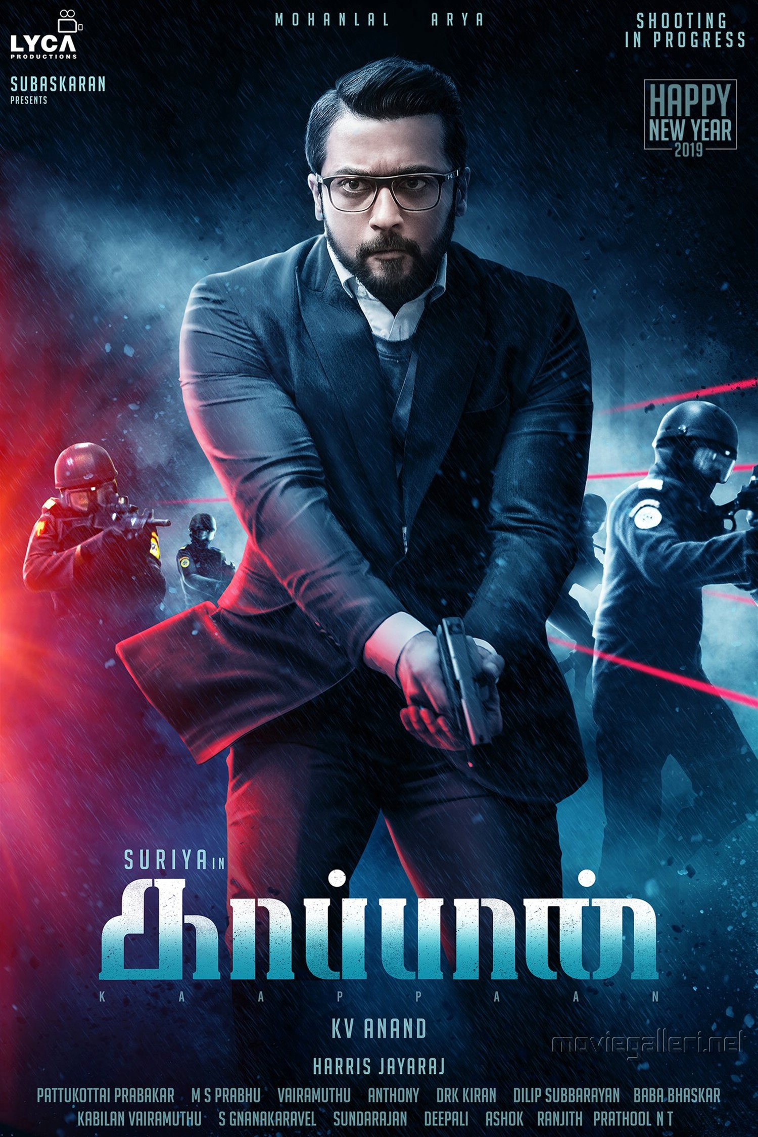 Suriya Kaappaan Movie First Look