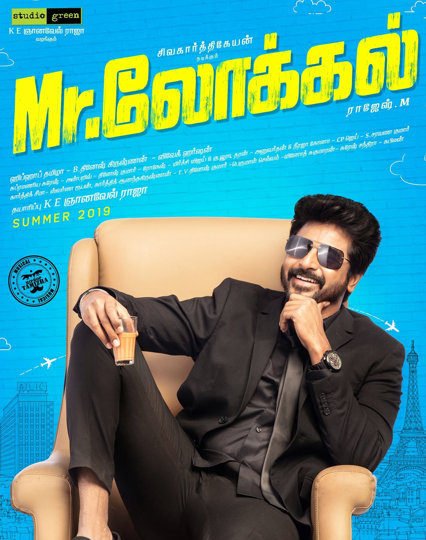 actor-sivakarthikeyan-mr-local-first-look-poster-HD-SK-3