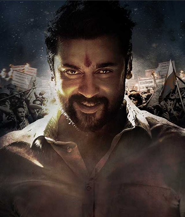 ngk-new-movie-stills