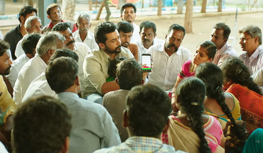 ngk-tamil-movie-teaser