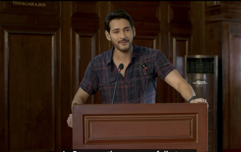 maharshi-movie-stills