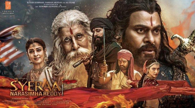 sye-raa-movie-poster